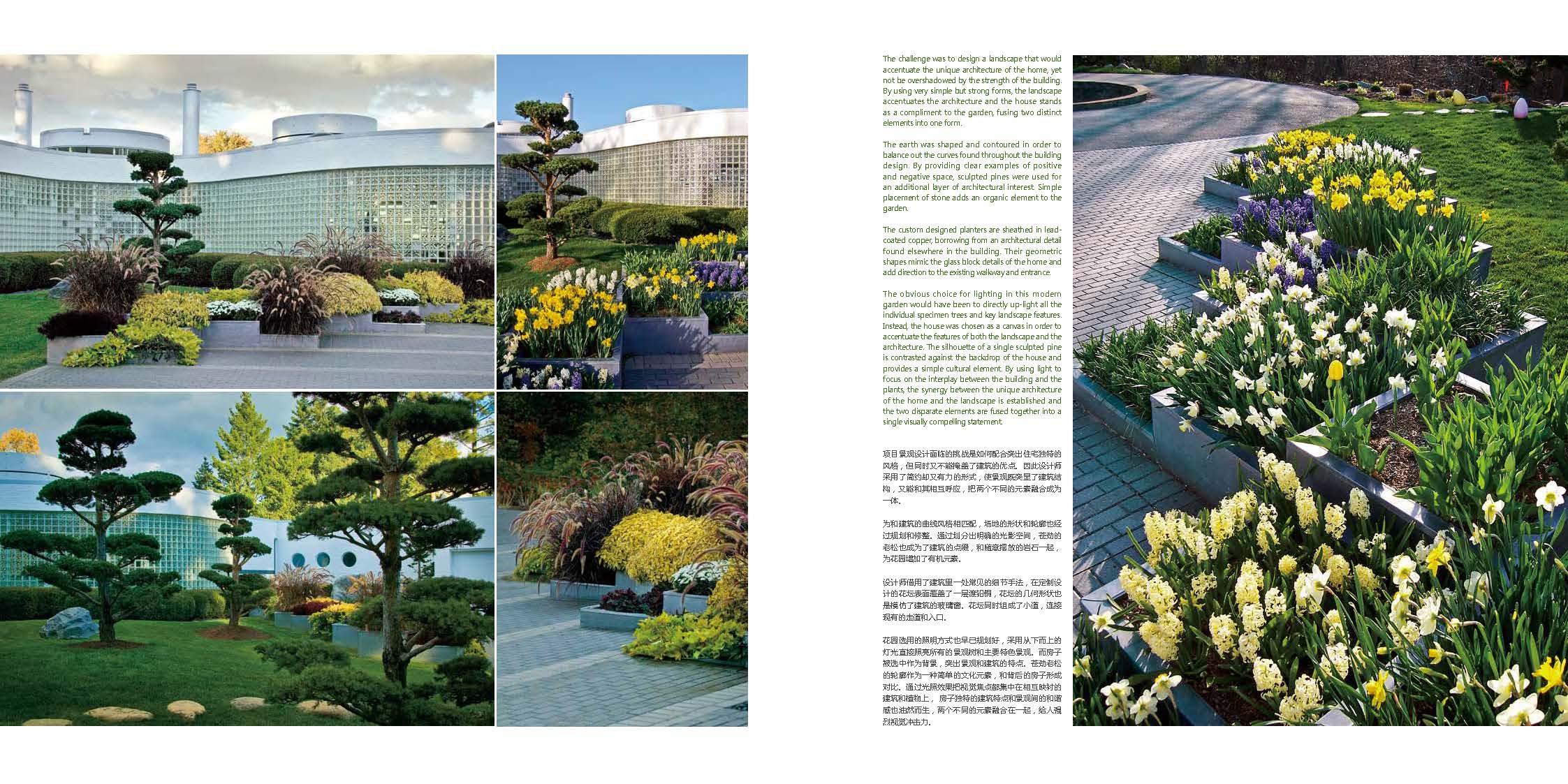 HKASP Modern Garden_Page_2
