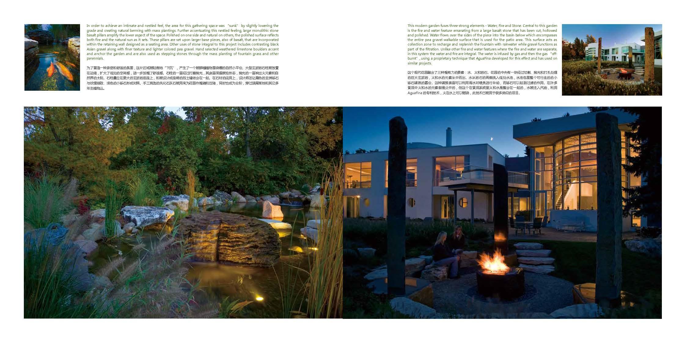 HKASP Modern Garden_Page_3